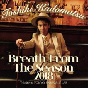 角松敏生/Breath From The Season 2018 〜Tribute to TOKYO ENSEMBLE LAB〜 (初回限定) 【CD+Blu-ray】|esdigital