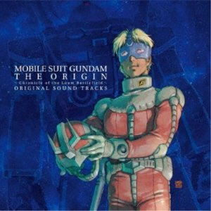 服部隆之/機動戦士ガンダム THE ORIGIN <ルウム編> ORIGINAL SOUND TRACKS 【CD】|esdigital