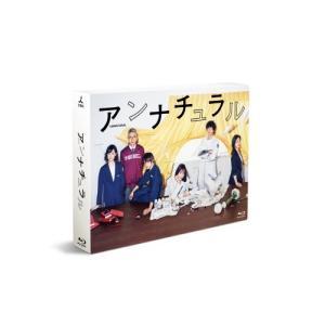 アンナチュラル Blu-ray BOX 【Blu-ray】|esdigital
