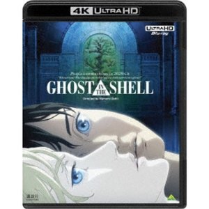 『GHOST IN THE SHELL/攻殻機動隊』&『イノセンス』 4K ULTRA HD Blu-ray セット UltraHD (期間限定) 【Blu-ray】