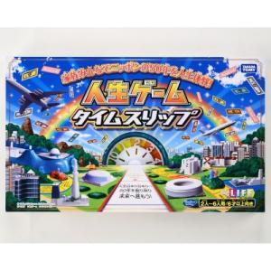 種別:おもちゃ 発売日:2018/03/31 説明:家族みんなでニッポンの50年を人生体験 50年前...