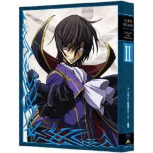 コードギアス 反逆のルルーシュII 叛道《特装限定版》 (初回限定) 【Blu-ray】|esdigital