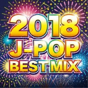 (オムニバス)/2018 J-POP BEST MIX 【CD】|esdigital