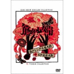 種別:DVD 発売日:2018/06/20 収録:Disc.1/01.暴いておやりよドルバッキー(4...