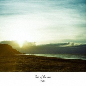 SUNs/Out of the Sea 【CD】