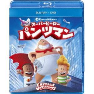 スーパーヒーロー パンツマン ブルーレイ+DVD  Blu-ray