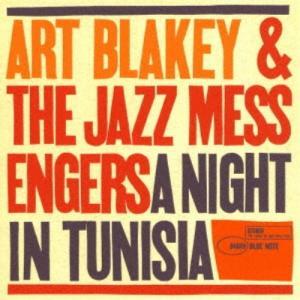 アート・ブレイキー&ザ・ジャズ・メッセンジャーズ/チュニジアの夜 (初回限定) 【CD】|esdigital