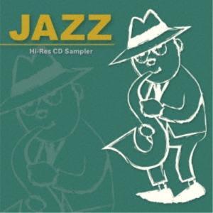 (V.A.)/これがハイレゾCDだ! ジャズで聴き比べる体験サンプラー (初回限定) 【CD】