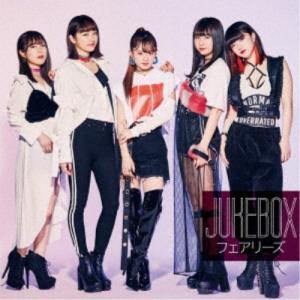 フェアリーズ/JUKEBOX 【CD+Blu-ray】...