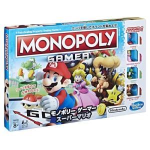 モノポリー ゲーマー スーパーマリオ おもちゃ こども 子供 パーティ ゲーム 8歳 スーパーマリオ...