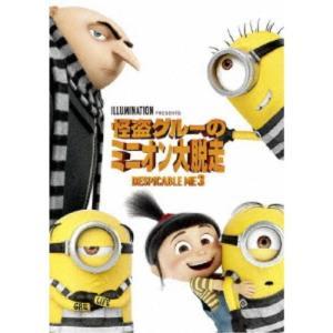 怪盗グルーのミニオン大脱走 【DVD】|esdigital