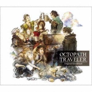 西木康智/OCTOPATH TRAVELER Original Soundtrack 【CD】|esdigital