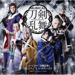 種別:CD 発売日:2018/07/25 収録:Disc.1/01.あどうつ聲 song by 小狐...