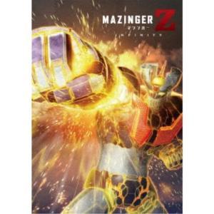 マジンガーZ / INFINITY《通常版》 【Blu-ray】