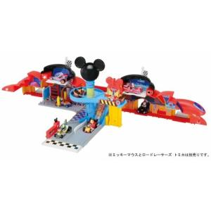 ミッキーマウスとロードレーサーズ トミカ ひろげてあそぼう! ミッキー ガレージ esdigital