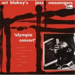 アート・ブレイキー&ザ・ジャズ・メッセンジャーズ/モーニン〜パリ・オランピア・コンサート 【CD】|esdigital