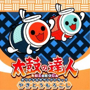 種別:CD 発売日:2018/06/13 収録:Disc.1/01.冬竜 〜Toryu〜(1:59)...