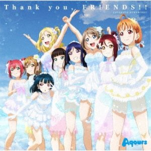 ≪初回仕様!≫ Aqours/Thank you, FRIENDS!! 【CD】