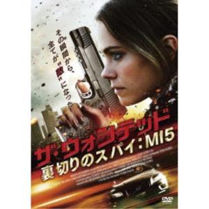 種別:DVD 発売日:2018/09/04 説明:解説 その瞬間から、全てが敵になった--/元MI5...