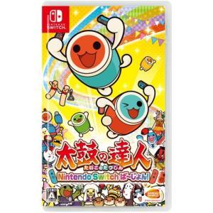太鼓の達人 Nintendo Switch ば〜じょん!|esdigital