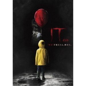 種別:DVD 発売日:2018/08/08 説明:『IT/イット それが見えたら、終わり。』 この恐...