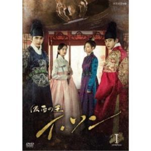 仮面の王 イ・ソン DVD-BOXI 【DVD】
