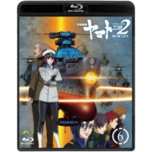 ≪初回仕様!≫ 宇宙戦艦ヤマト2202 愛の戦士たち 6 【Blu-ray】|esdigital