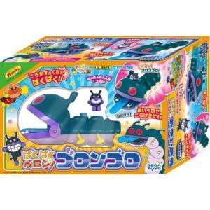 アンパンマンミュージアムシリーズ ぱくぱくベロン!ゴロンゴロ|esdigital