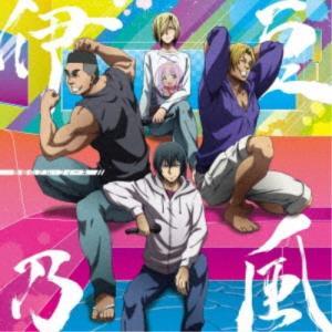 種別:CD 発売日:2018/08/22 収録:Disc.1/01.紺碧のアル・フィーネ(3:30)...