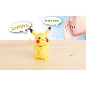 ラッピング対応可◆ねえ HelloPika(ハロピカ)  おもちゃ こども 子供 ラジコン 3歳 ポケモン