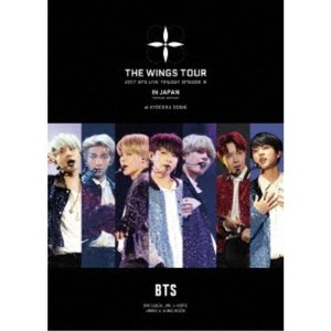 BTS (防弾少年団)/2017 BTS LIVE TRILOGY EPISODE III THE WINGS TOUR IN JAPAN 〜SPECIAL EDITION〜 at KYOCERA DOME (初回限定) 【Blu-r....|esdigital