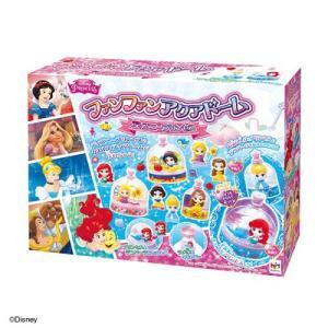 ラッピング対応可◆ファンファンアクアドーム ディズニープリンセス  クリスマスプレゼント おもちゃ こども 子供 女の子 ままごと ごっこ 作る 6歳