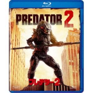 種別:Blu-ray 発売日:2018/08/17 説明:解説 より残虐に、より凶暴に、新たな殺戮武...
