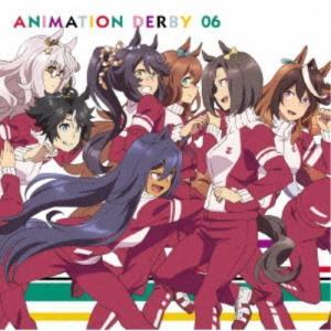 (アニメーション)/ウマ娘 プリティーダービー ANIMATION DERBY 06 【CD】|ハピネットオンラインPayPayモール