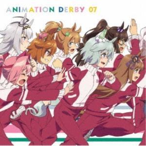 (アニメーション)/ウマ娘 プリティーダービー ANIMATION DERBY 07 【CD】|ハピネットオンラインPayPayモール