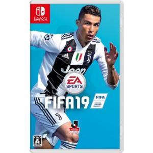 ≪初回仕様!≫ FIFA 19 STANDARD EDITION|esdigital