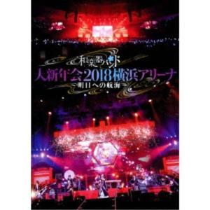 種別:DVD 発売日:2018/08/08 収録:Disc.1/01.Overture〜明日への航海...