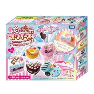 ぷにデコスクイーズ スウィートホイップ おもちゃ こども 子供 女の子 ままごと ごっこ 作る クリスマス プレゼント 8歳