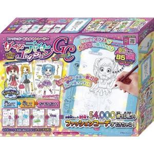 79ad6122eec061 ガールズデザイナーコレクションGC(ガーリーコーデ) おもちゃ こども 子供 女の子 ままごと ごっこ 作る 6 ...