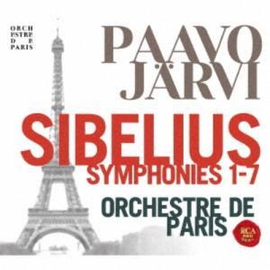 パーヴォ・ヤルヴィ(指揮) パリ管弦楽団/シベリウス:交響曲全集 【CD】|esdigital