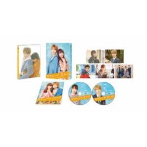ママレード・ボーイ プレミアム・エディション (初回限定) 【DVD】|esdigital