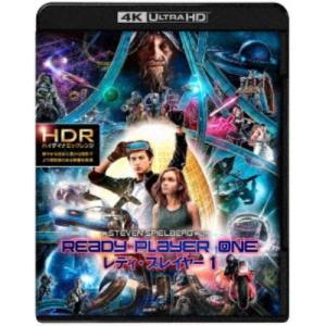 レディ・プレイヤー1 プレミアム・エディション UltraHD《数量限定生産版》 (初回限定) 【Blu-ray】|esdigital