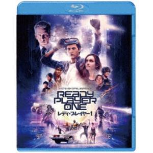 レディ・プレイヤー1《通常版》 【Blu-ray】