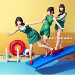乃木坂46/ジコチューで行こう!《TYPE-C》 【CD+DVD】