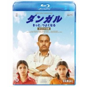 種別:Blu-ray 発売日:2018/09/05 説明:解説 この挑戦はすべての少女の勝利となる-...