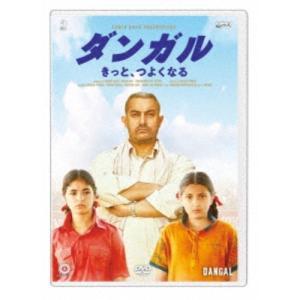 種別:DVD 発売日:2018/09/05 説明:解説 この挑戦はすべての少女の勝利となる-/アーミ...