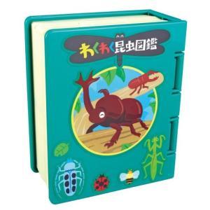 ムシ忍 ガニンのブックアスレチック  おもちゃ こども 子供 男の子 3歳|esdigital