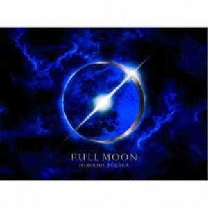 HIROOMI TOSAKA/FULL MOON (初回限定) 【CD+Blu-ray】|esdigital