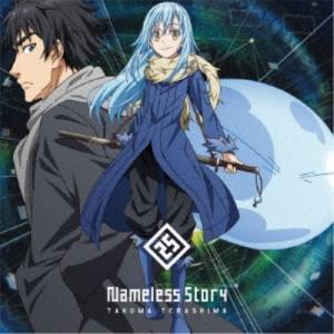 寺島拓篤/Nameless Story 通常盤   CD