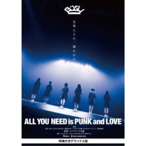 BiSH/ALL YOU NEED is PUNK and LOVE 特典付きデラックス版 【DVD...